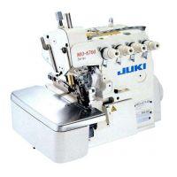 Juki MO-6716S-DE6-40H пятиниточный промышленный оверлок
